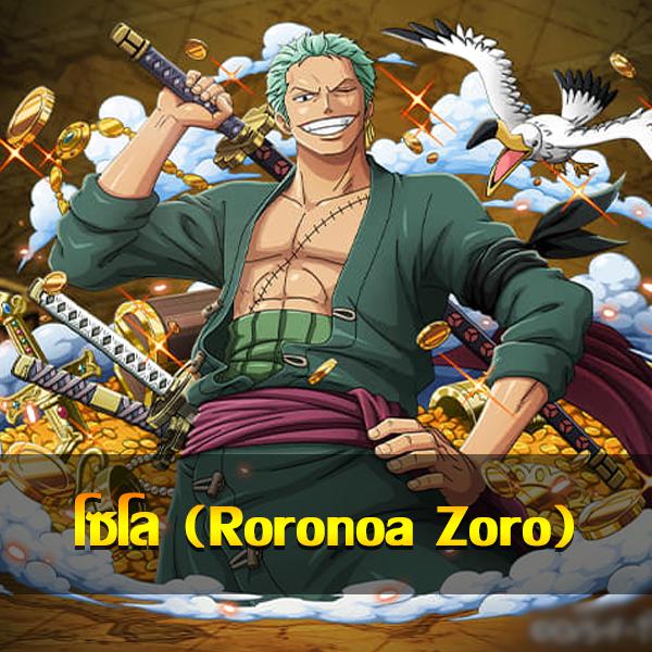 Roronoa-Zoro